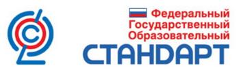 http://school98barnaul.com.ru/wp-content/uploads/2019/11/fgos.png